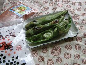 焼き空豆、蚕豆、ソラマメ、そら豆、そらまめ