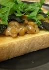納豆トースト ~ただ今ダイエット中~