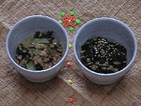 納豆×野菜!