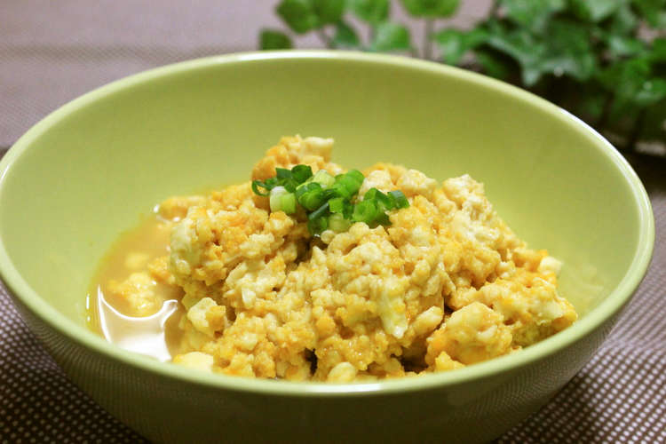 炒り 豆腐