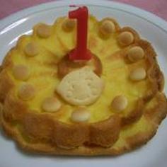 1歳のお誕生日ケーキ☆