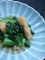 ◆超簡単!◆小松菜&油揚げの煮物の写真