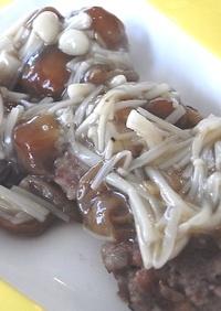 ☆Love離乳食☆ハンバーグきのこソース