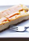 最高濃厚!豆腐のチーズケーキ
