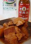 豚バラ肉のとろ~り角煮