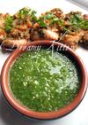 トマティーヨの緑のサルサ