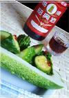 胡瓜の紹興酒漬け...✿花椒風味