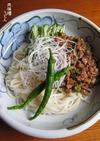 帆立入【肉味噌うどん】和風ジャージャー麺