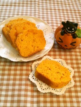 卵なし☆ふわふわ簡単かぼちゃケーキ