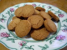 ☆さくさく きな粉塩クッキー☆