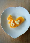 ☆離乳食ケーキ☆6ヶ月記念に☆