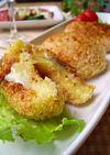 チーズ芋もちフライ