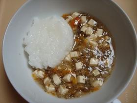 離乳食後期 ☀ 野菜重ね煮の麻婆豆腐風