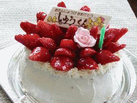 いちごのケーキ(バースディ用)