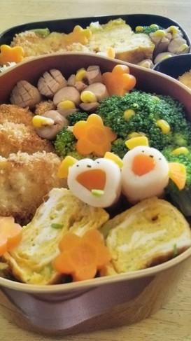 *卵1個で2人分‼しらすとネギの卵焼き*