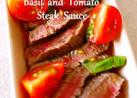 バジルとトマトdeお肉のソース