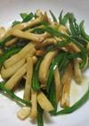 青椒茸絲(肉無しチンジャオ)