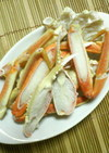 生ずわい蟹の簡単ボイル