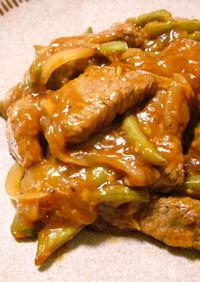 牛肉とどじょういんげんの酢豚風