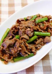✿牛肉といんげんの甘辛煮✿