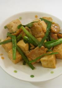 にら豚豆腐