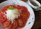 ●梅ポンドレ・・和風トマトサラダ