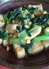 ご飯に合う☆小松菜と豆腐の炒め物