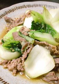 青梗菜と牛肉の中華炒め