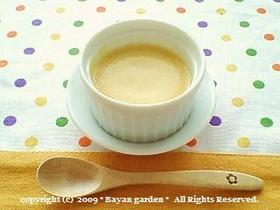 離乳食❤中期*かぼちゃプリン*