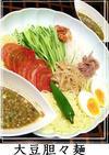 大豆de坦々麺♡...きな粉豆乳麺♡つけ麺♪