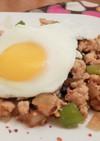 アジアン料理❤モンスーン風ガパオ炒めご飯