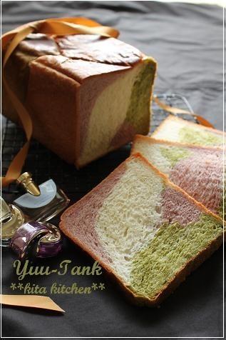 マーブル・食パン~京都三色を目指して❤