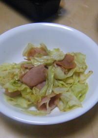 夏のお弁当;キャベツと生ハム炒め