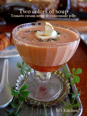 華やかな冷製2色トマトクリームスープ