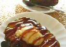 アボカドのカラメル焼き