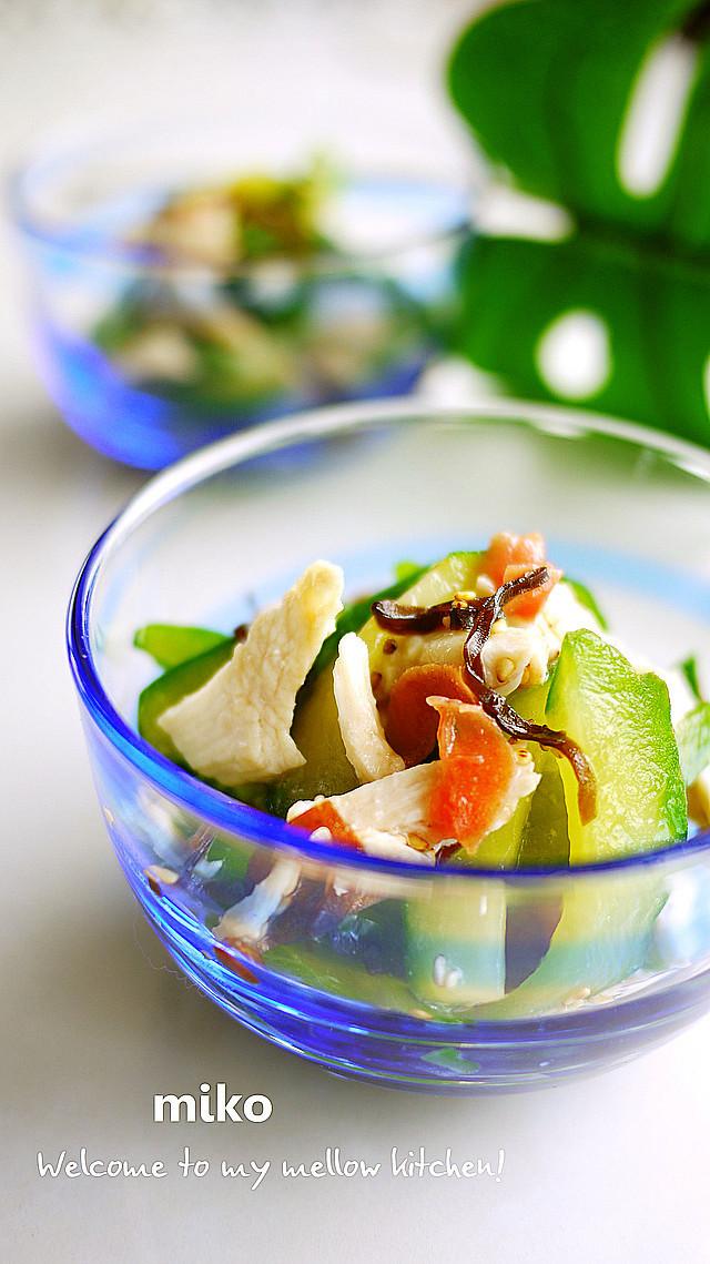 簡単小鉢♡ササミと胡瓜の梅塩昆布和え
