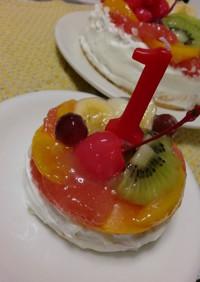1歳Birthday★離乳食期仕様ケーキ