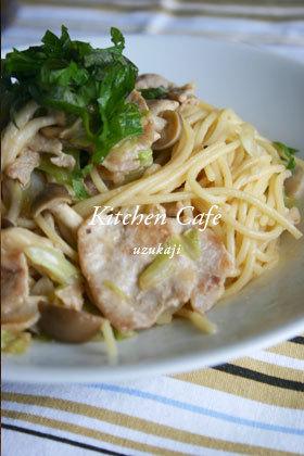 キャベツと豚肉の味噌パスタ
