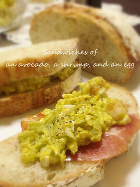 大好き♪アボカドとエビde卵サンドイッチ
