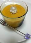 蒸し器いらず!絶品とろ〜りかぼちゃプリン