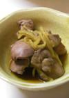 貧血対策?!簡単!美味しく鶏レバー生姜煮