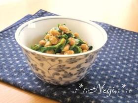 ネバネバ✰彡モロヘイヤ納豆 ∮