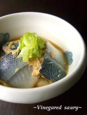 ◆母の味◆ 秋刀魚の酢の物