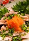 海鮮!マグロの皮の湯引き