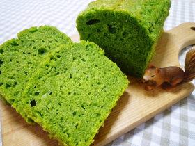 ふわふわ☆ほうれんそうのパウンドケーキ