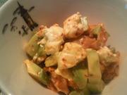 アボカドとキムチのクリームチーズ和えの写真