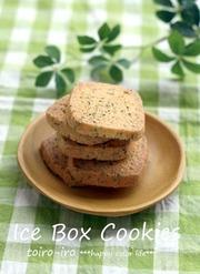 FP★アールグレイアイスボックスクッキーの写真