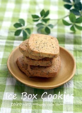 FP★アールグレイアイスボックスクッキー