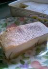 グレフル・バナナの焼きヨーグルトケーキ