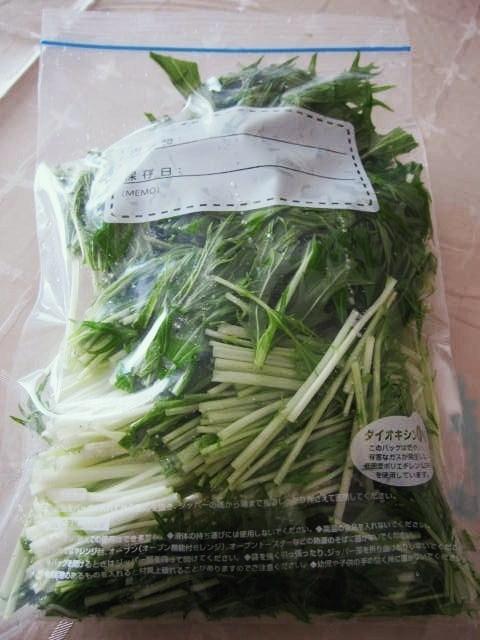 水菜の冷凍保存♪